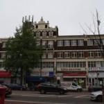 Residential Development Holloway Road